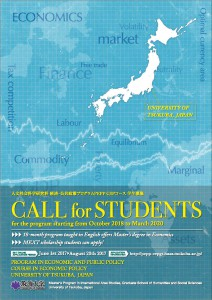 PEPP-CEP 2017 Call for Students
